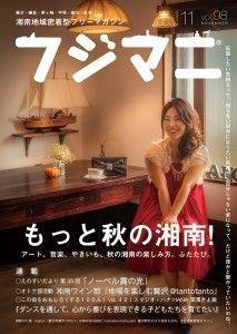 fujimani_98_cover_mini