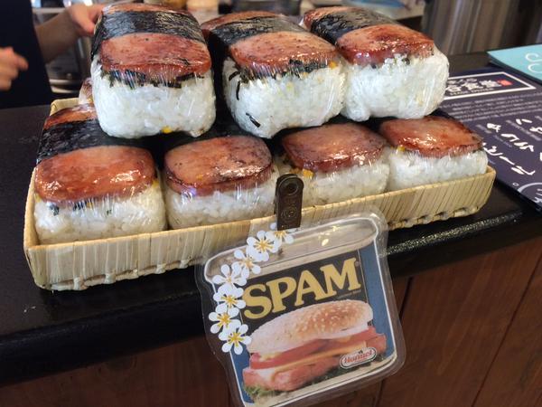 hasesyokudou-spam